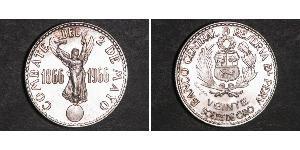20 Sol Peru Silver