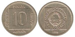 10 Dinar Socialist Federal Republic of Yugoslavia (1943 -1992) Brass