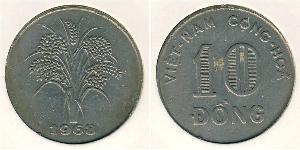10 Dong Vietnam Copper/Nickel