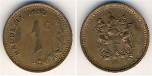 1 Цент Южная Родезия (1923-1980) Бронза