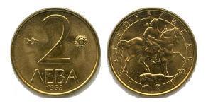2 Lev Bulgarien Kupfer/Nickel