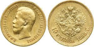 10 Ruble Russian Empire (1720-1917) Gold Nicholas II (1868-1918)