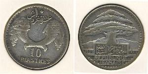 10 Piastre Lebanon Silver