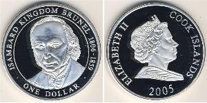 1 Dólar Islas Cook Plata Isabel II (1926-)