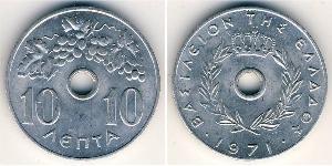 10 Lepta Hellenic Republic (1974 - ) Aluminium
