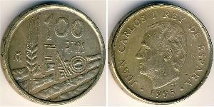 100 Peseta Royaume d'Espagne (1976 - ) Cuivre/Nickel Juan Carlos I (1938 - )