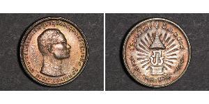 10 Baht Thailand Silver