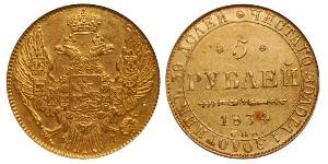 5 Rouble Empire russe (1720-1917) Or