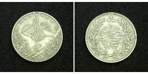 2 Kurush Imperio otomano (1299-1923) Plata Abdul Hamid II (1842 - 1918)