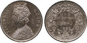 1 Rupee British Raj (1858-1947) Silver Victoria (1819 - 1901)
