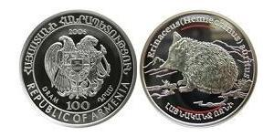 100 Dram Armenien (1991 - ) Silber