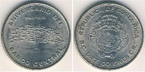 10 Colon Costa Rica Nickel