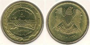 5 Piastre Syria Bronze