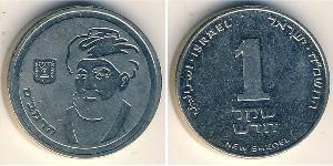 1 Shekel Israele (1948 - ) Rame-Nichel