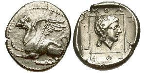 Drachm Grèce antique (1100BC-330) Argent