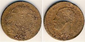 5 Para Serbien Bronze