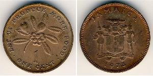 1 Cent Jamaica (1962 - ) Bronze