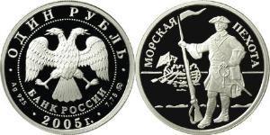 1 Rublo Federazione russa (1991 - ) Argento