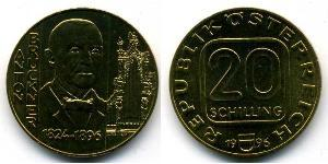20 Shilling Republic of Austria (1955 - ) медь-алюминий-никель
