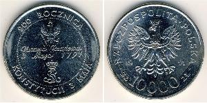 10000 Zloty Third Polish Republic (1991 - ) Copper/Nickel