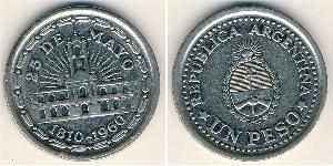 1 Peso Argentina (1861 - ) Acciaio/Nichel