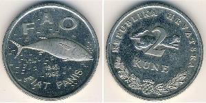 2 Kuna Croatie Cuivre/Nickel