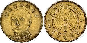 5 Dollaro China Oro