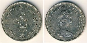 1 Dollar Hong Kong Copper-Nickel