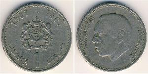 1 Dirham Morocco Copper/Nickel