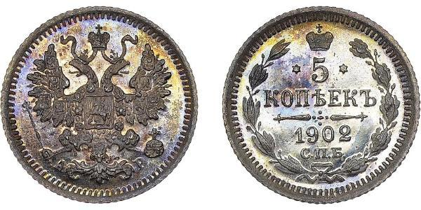 Фото монеты 1894 - 1917 николай ii 15 копеек 1902 серебро