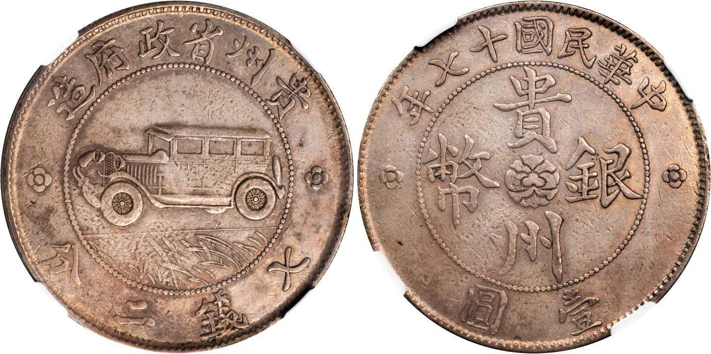 1 Dollar 1928 China Silver Prices Amp Values Km Y428