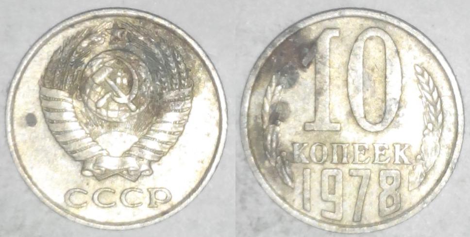 Италия 94